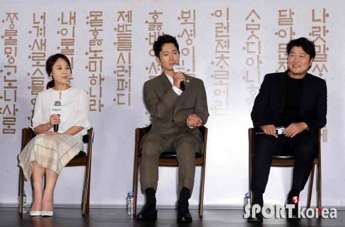 전미선-박해일-송강호 ``살인의 추억` 이후 16년 만에 만남`