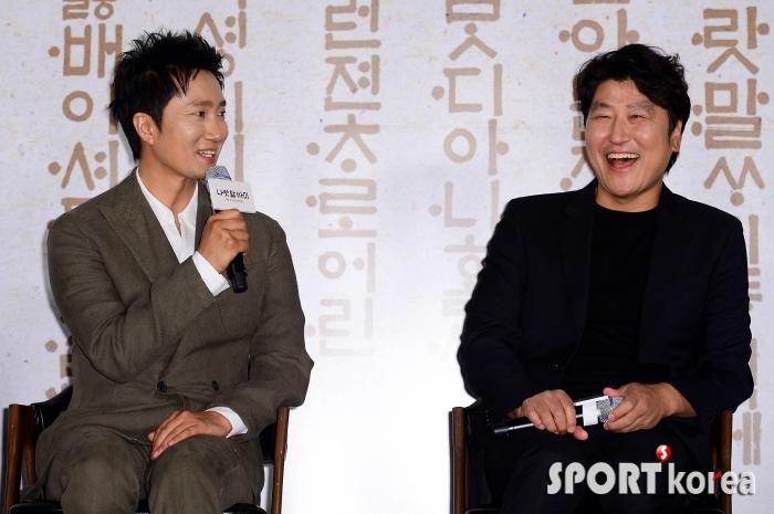 박해일-송강호 `믿고 보는 배우들의 만남`