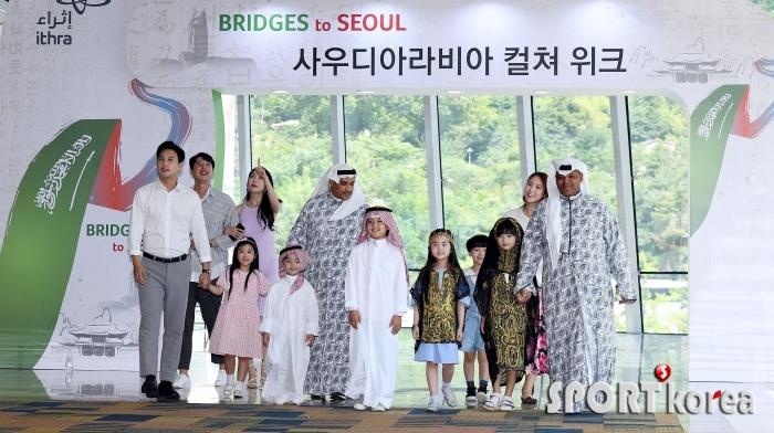 사우디아리바아 컬쳐위크 개최!