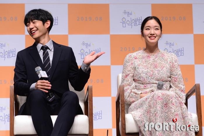 정해인 `(김)고은씨 눈이 참 예뻐요`