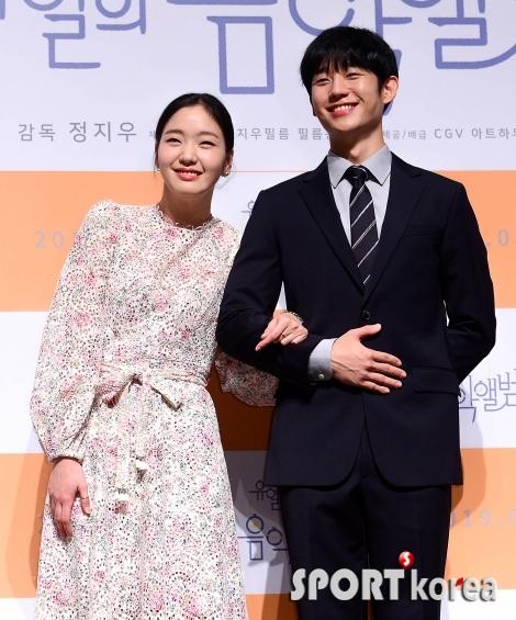 김고은-정해인 `너무 다정해서 질투나네~`
