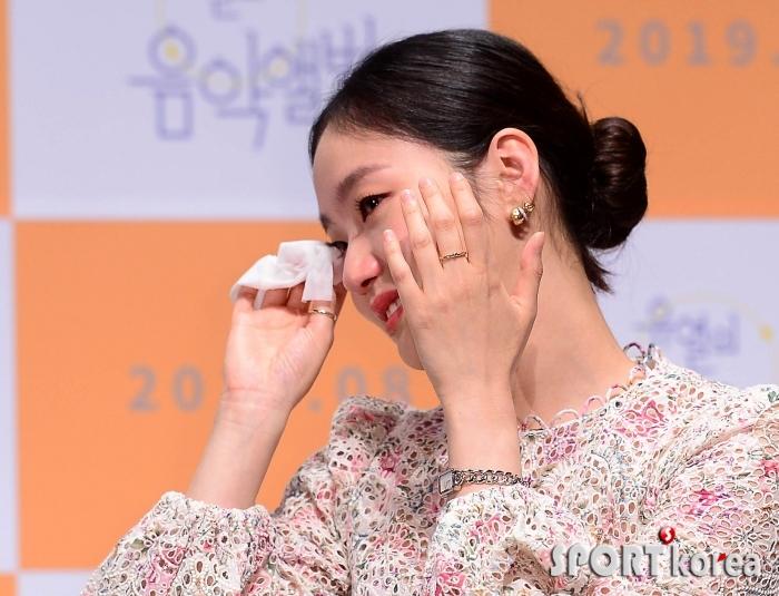 눈물 흘리는 김고은