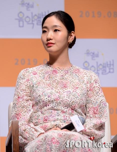 김고은 `매력적인 페이스`