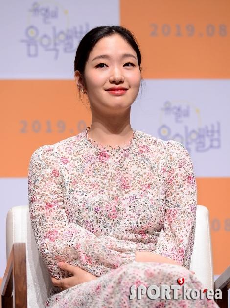 김고은 `고은표 아름다운 미소`