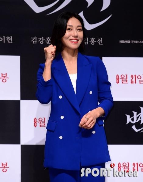 장영남 `변신 화이팅!`