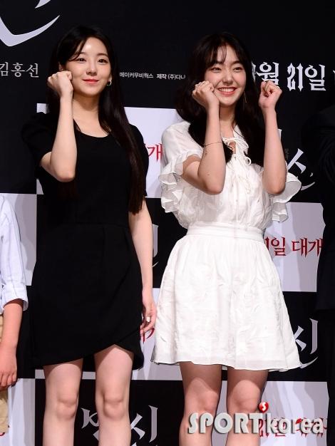 조이현-김혜준 `변신 화이팅!`
