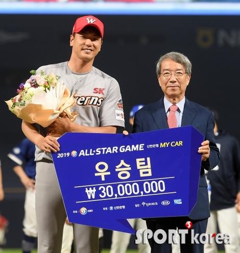 김광현 `우승팀을 대표해 받습니다!`