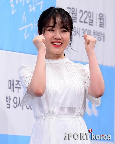김향기 `깜찍한 파이팅!`
