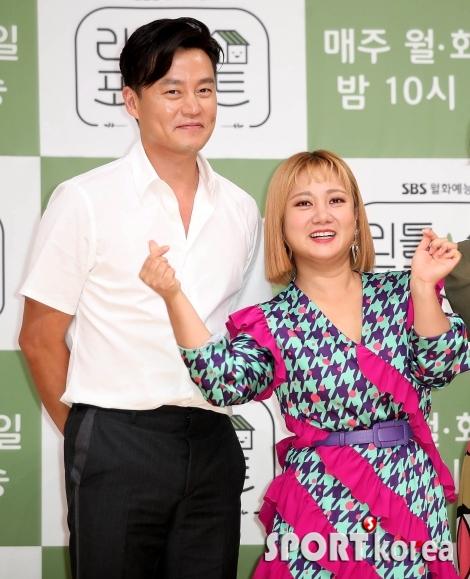 박나래 `이서진 선배님 대신 제가 하트할게요~`