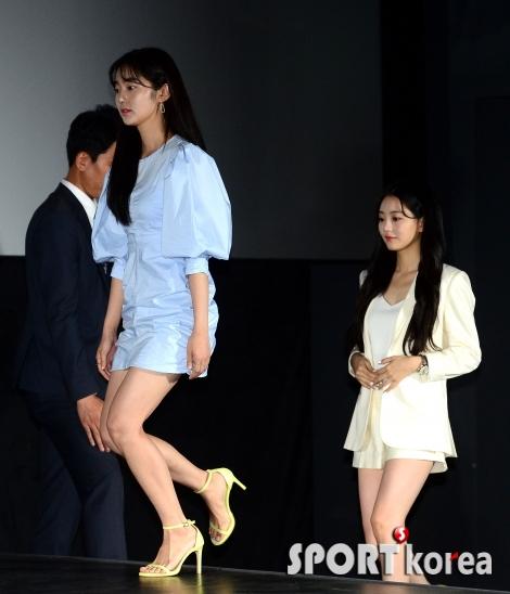 영화 `변신` 딸들의 등장