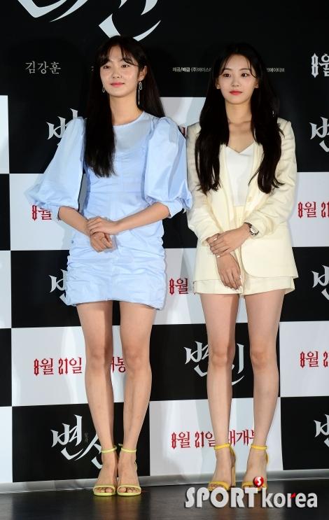 김혜준-조이현, 친자매처럼