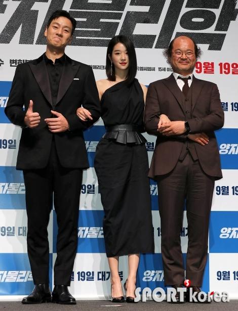 박해수-서예지-김상호 `나쁜놈들은 우리에게 맡겨요!`