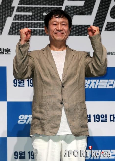 김응수 `양자물리학 파이팅!`
