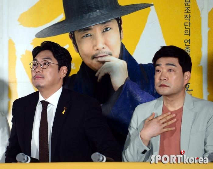 조진웅-손현주, 풍물조작단 연출자와 기획자
