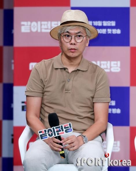 김태호 PD `떨리는 기자간담회`