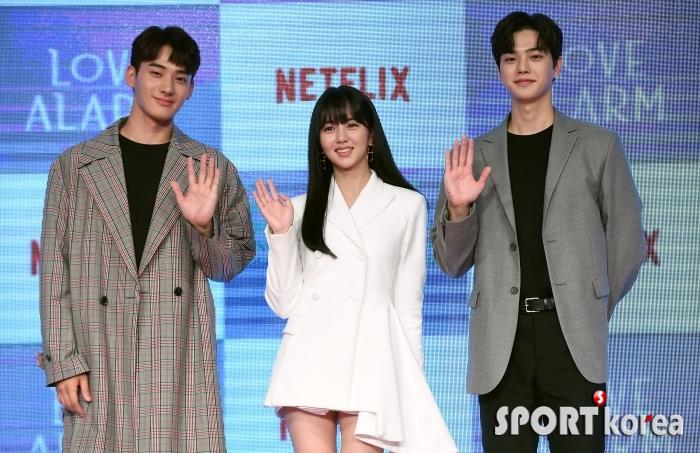 정가람-김소현-송강, 넷플릭스로 전 세계 팬들과 만남~