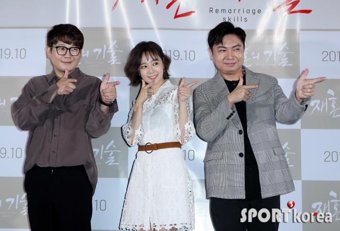 김강현-박해빛나-임원희 `사랑의 빵야빵야~`