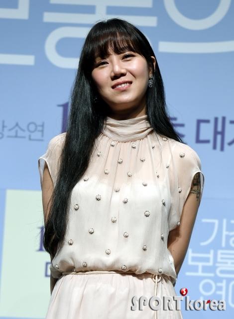 공효진, 공블리의 귀여운 매력~