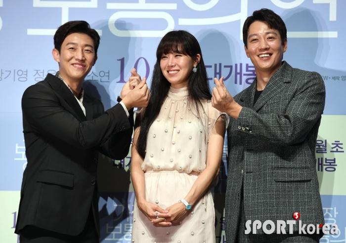 강기영-공효진-김래원 `거침없는 현실 로맨스~`