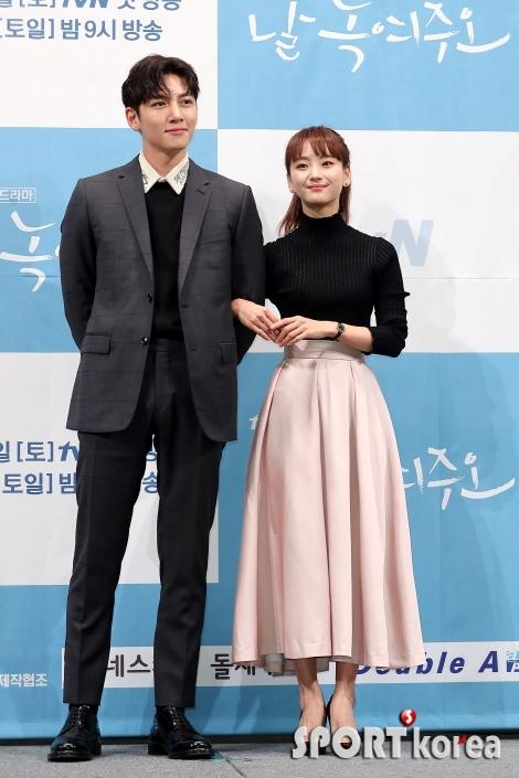 지창욱-원진아 `선남선녀의 만남`