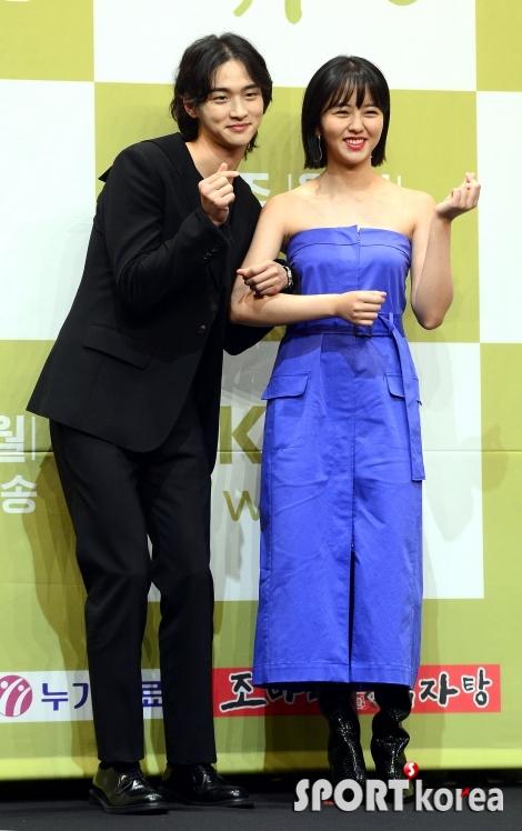 장동윤-김소현 `우리 잘 어울려요`