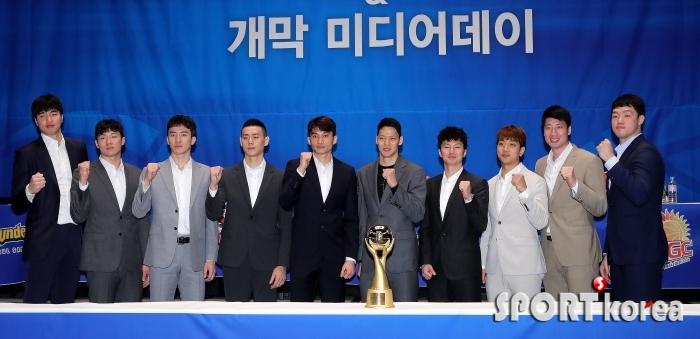 10개 구단 대표선수들의 파이팅!