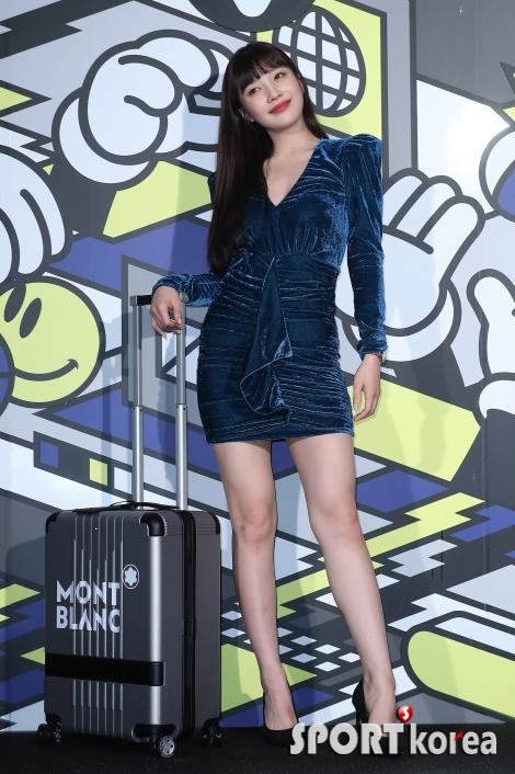 레드벨벳 조이 `저와 함께 여행 가실까요?`