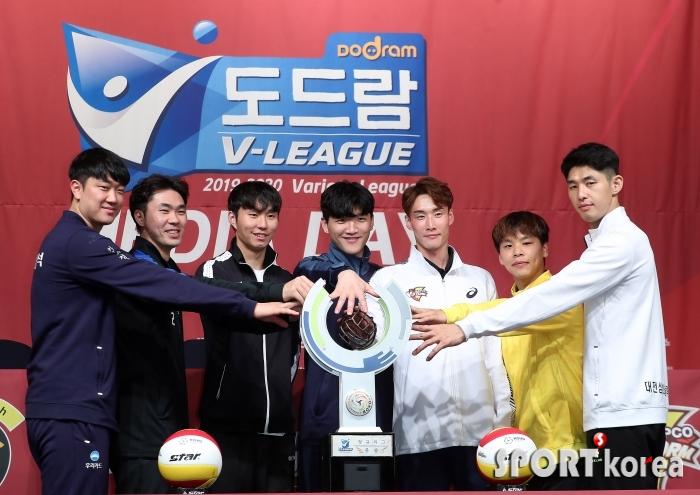 도드람 V리그 남자부 7개구단 대표선수들이 한 자리에!