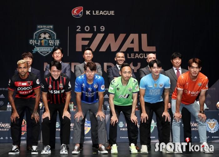 K리그1 파이널라운드에 진출한 6개 팀의 운명은?