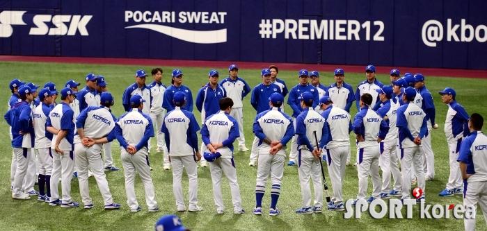 프리미어 12 첫 경기를 앞두고 차분한 야구대표팀!