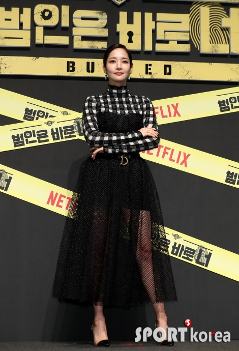 박민영 `자신감 넘치는 탐정`