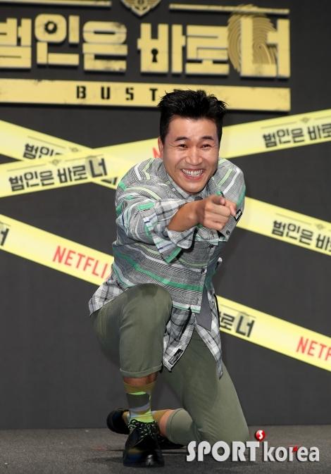 김종민 `언제나 유쾌한 남자`