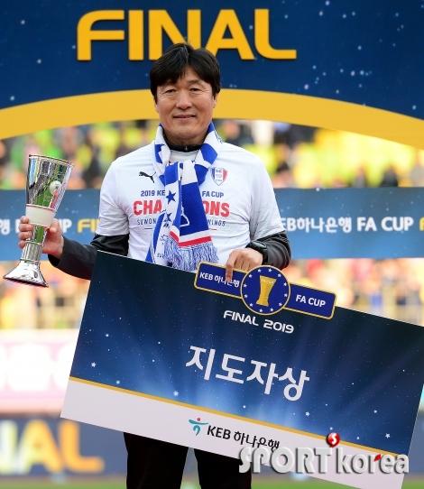 이임생 감독, FA컵 지도자상 수상!