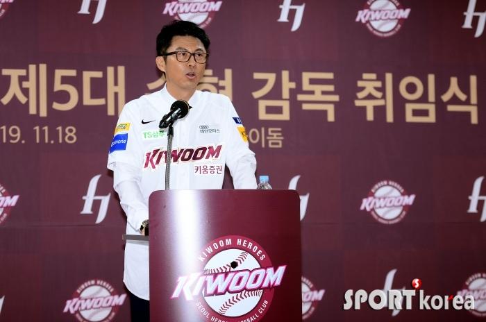 손혁 신임 감독, 남자라면 꿈꾸는 자리여서 영광!