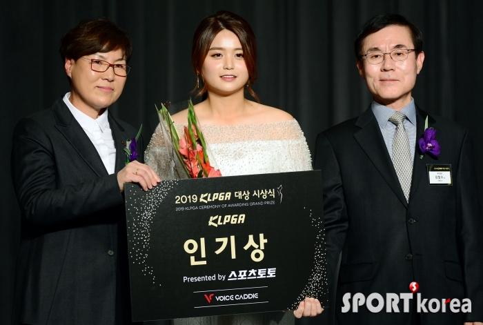 인기상을 수상한 최혜진!