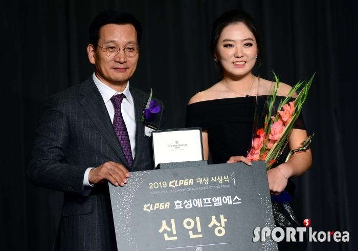 생애 한번 신인상을 수상한 조아연!