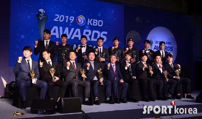 2019 KBO리그 시상식