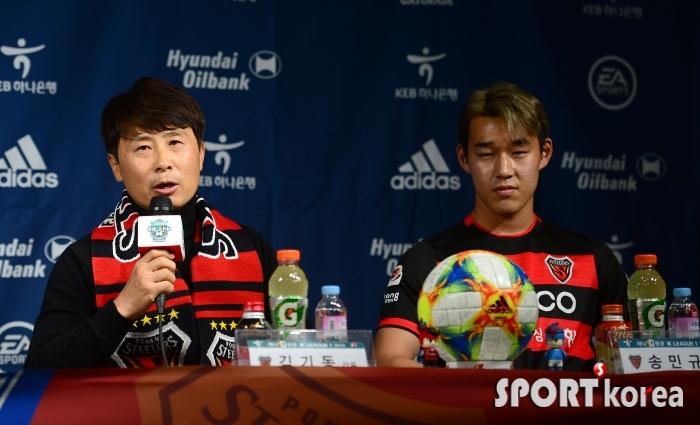 김기동 감독 `우승팀은 잘 모르겠습니다`