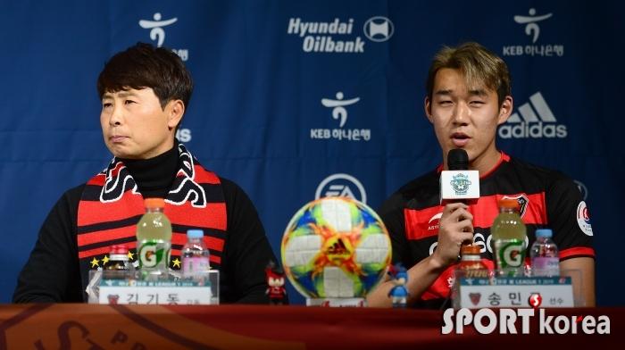 송민규 `전북이 우승할 것 같습니다`