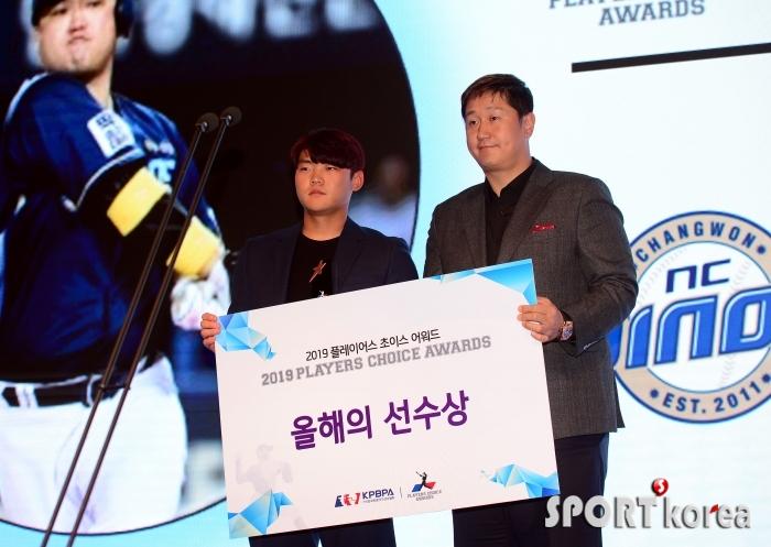 기부천사 박석민, 선수들이 선정한 올해의 선수상!