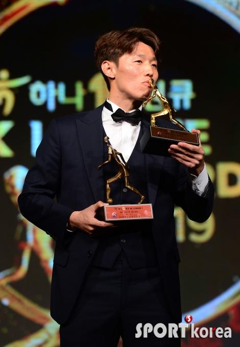 김보경, MVP 트로피에 키스를