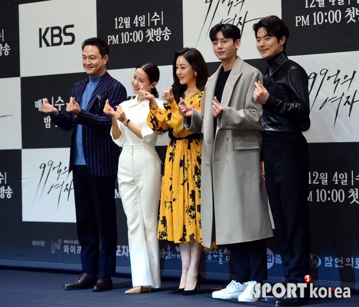 `99억의 여자` KBS 수목 드라마의 자존심!