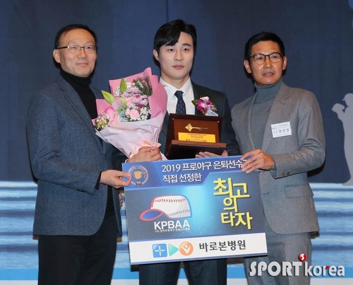 스승 염경엽에게 축하받는 김하성