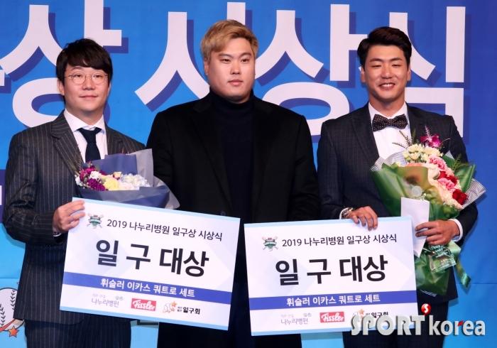 동갑내기 양현종, 김광현, 일구대상 공동수상