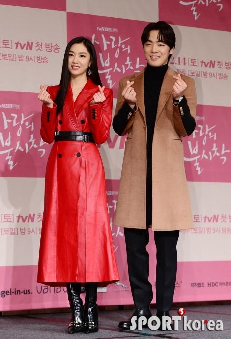 서지혜-김정현 `남매같은 손하트`