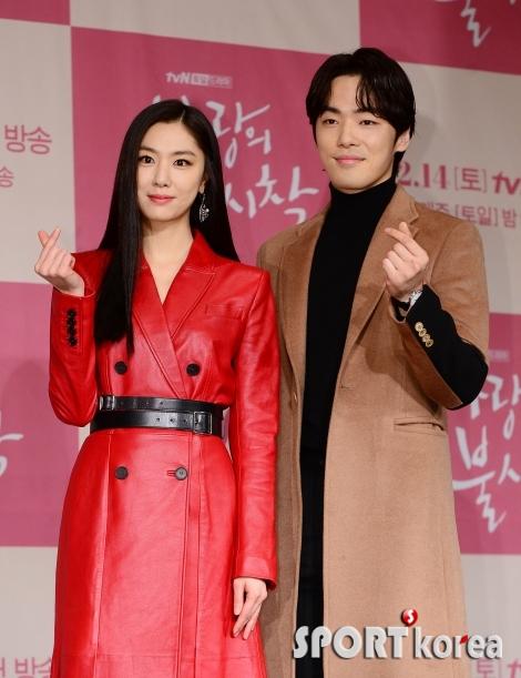 서지혜-김정현 `아름다운 투샷`