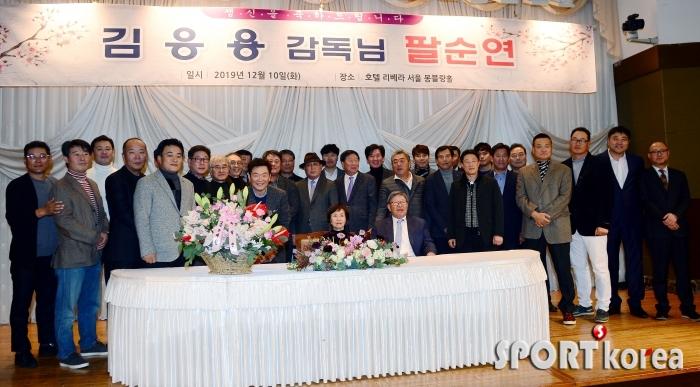 김응용 감독, 해태 왕조들과 추억의 사진!