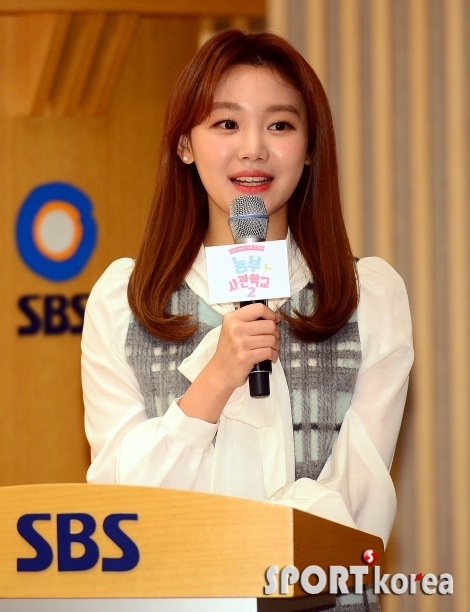 김수민 아나운서, 러블리한 미모~