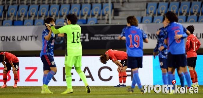 한국, 일본에 아쉬운 패배!