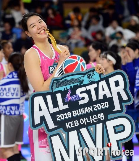박지수, 올스타전 영광의 MVP!